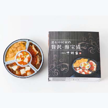 【送料無料】贅沢海宝漬 の商品画像