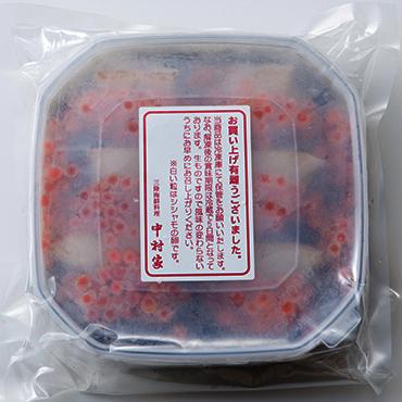 釜石中村家の「三陸海宝漬」350g の商品画像