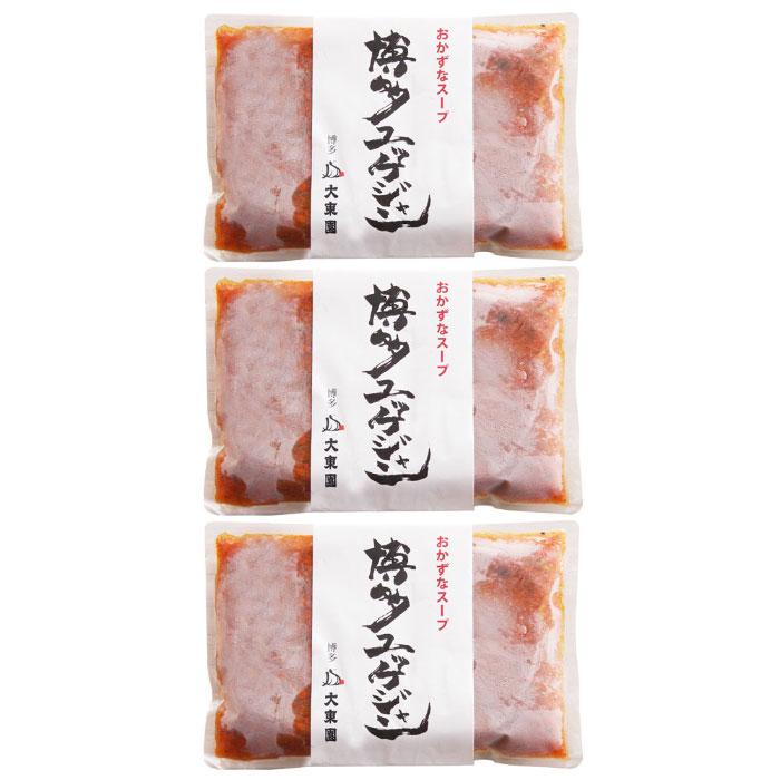 博多ユッケジャンセット の商品画像