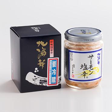 サーモン塩辛(2瓶セット) の商品画像