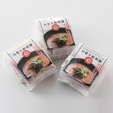 濃厚汁あり担担麺(3食入) の商品画像