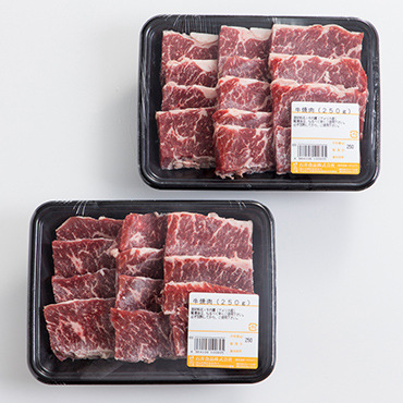 焼肉用ハラミカット の商品画像