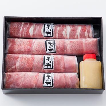 牛タンしゃぶしゃぶ の商品画像