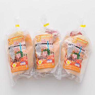 坦坦麺(3食セット) の商品画像
