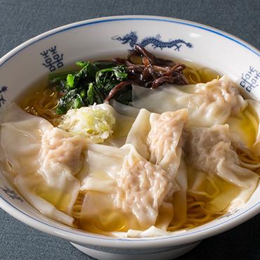 雲呑麺(3食セット)
