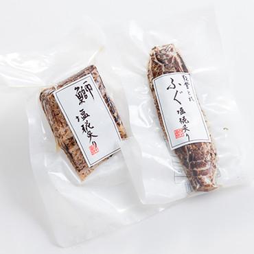 鰤塩糀炙り&ふぐ塩糀炙り の商品画像