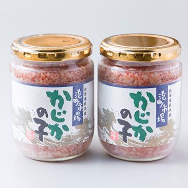 カジカの子(2瓶セット) の商品画像