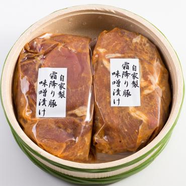 霜降り豚味噌漬け の商品画像