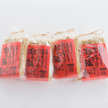 ぶち旨汁なし担々麺  の商品画像